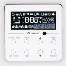 Gree (XK117)
